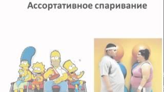 ОЖИРЕНИЕ учебно-информационный фильм