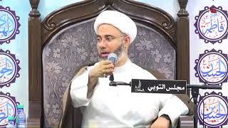 الشيخ مصطفى الموسى - إرتكاب المعاصي في البقاع المقدسة