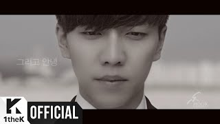 Watch Lee Seung Gi And Goodbye video