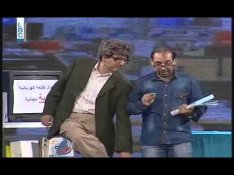 Comikaz fadi rifai كوميكاز فادي الرفاعي
