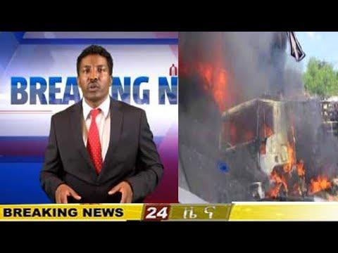 ESAT Special Breaking Radio Daily News - December 05, 2017