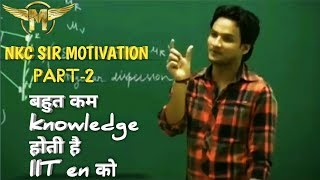 limit lecture for iit-jee