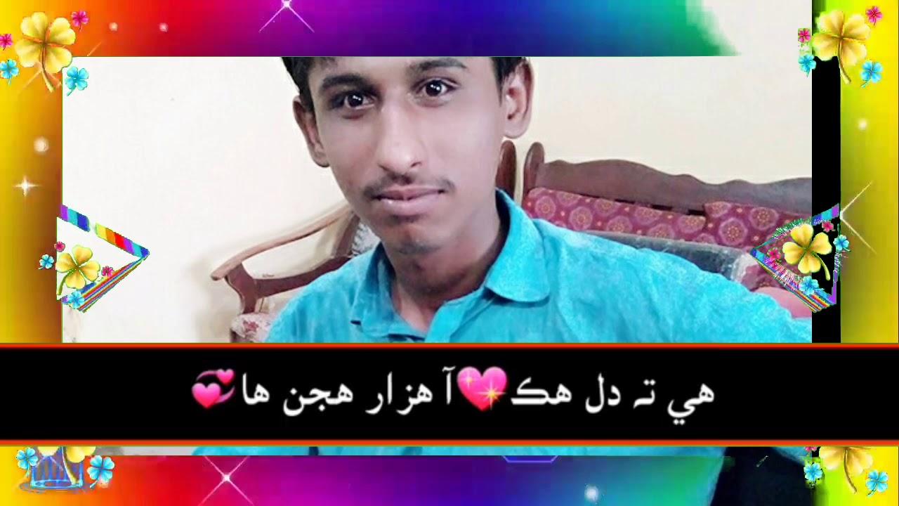Umar Soomro