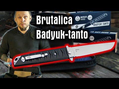 Brutalica Badyuk-tanto обзор