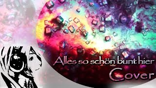 Wise Guys: Alles so schön bunt hier (Harmony Cover ♫ )