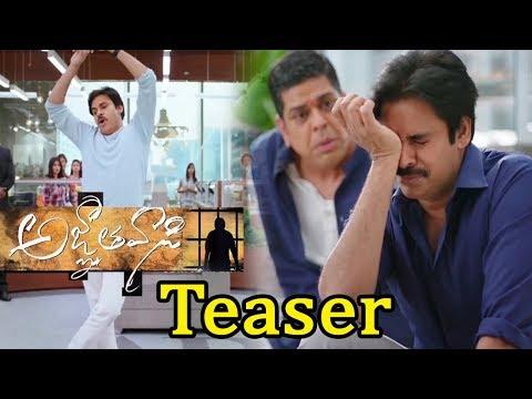 #Agnyathavaasi Movie Teaser | #PSPK25 |...