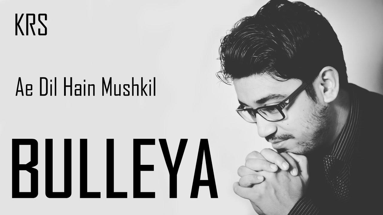 Bulleya Ae Dil Hain Mushkil Instrumental Guitar Cover Pritam