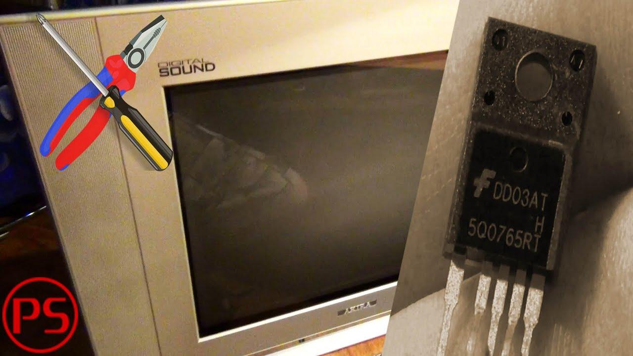 Простой ремонт телевизора AKIRA (не включается)