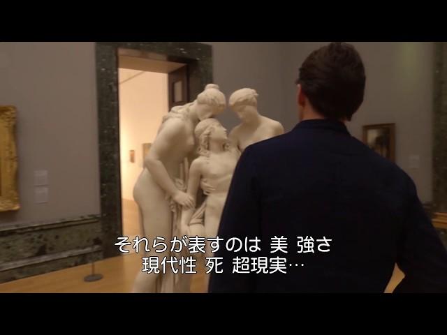 【ヌードと欲望】「ヌード」展 展覧会紹介VTR①