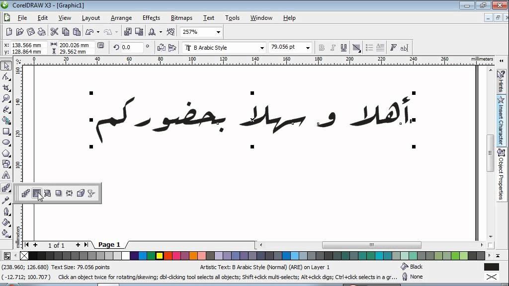 Fun Corel Draw Arabic | Doovi