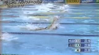 競泳 世界水泳 イアン・ソープ VS ピーター・ファンデンフォーフェンバンド