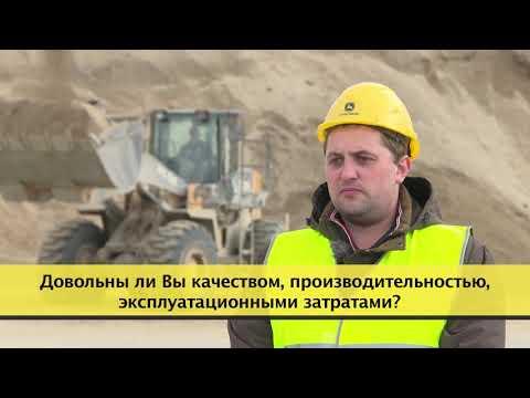 """Видео-отзыв  ООО """"Производство нерудных материалов"""""""
