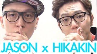 當Jason遇上日本第一的YouTuber HIKAKIN,會有甚麼火花? ▷HIKAKIN : ht...