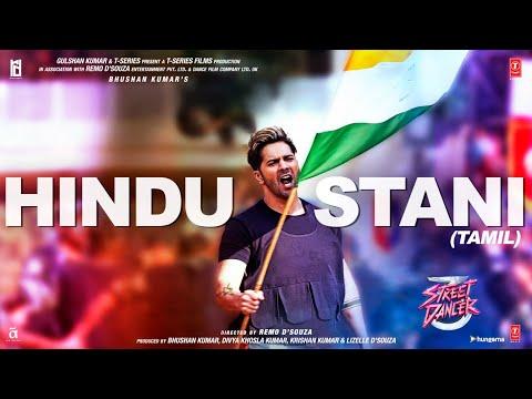 """Hindustani"" Street Dancer 3D (Tamil)   Varun D   Shankar Mahadevan  Harsh Upadhyay,ShankarEhsaanLoy"