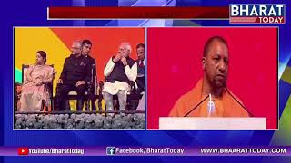 UP CM Speech At 15th Pravasi Bharatiya Divas Convention 2019 In Varanasi | UP | Bharattoday