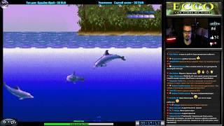 Ecco: The Tides of Time прохождение [hard] (U) | Игра (SEGA Genesis, Mega Drive, SMD) 1994 Стрим RUS