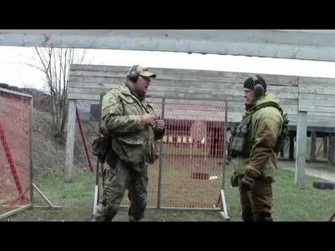 работа стрельба россия