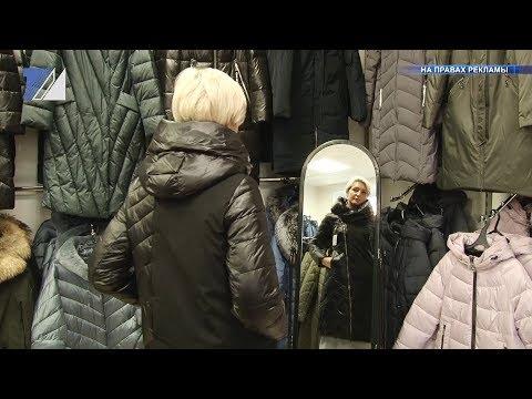 Открылся новый магазин верхней одежды «Твоё пальто»
