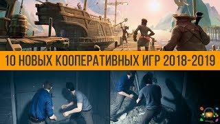 видео Одна из самых ожидаемых игр 2018 года: Sea Of Thieves