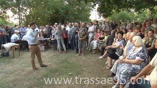 Саакашвили представил кандидата на пост главы Коминтерновского района