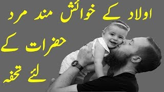 Man Weakness In Urdu - Man Power Nuskha For Only Married Man Use This Remedy Is Natural