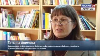 день писателя в ДБ Варавва