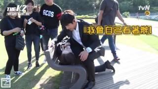 ep 6 k2 ji chang wook kiss snsd yoona making film 昌旭 允兒人工呼吸幕後花絮 繁中字