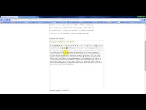 видео: Как добавить статью на subscribe