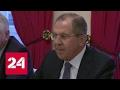 Мюнхен: Лавров встретился с главой НАТО