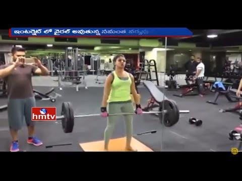 Samantha Ruth Prabhu Viral Workout Video |...