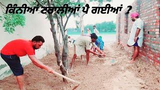 Kamm Complete ho giya | ਸ਼ੁਕਰ ਐ ਕੰਮ ਨਿਬੜ ਗਿਆ ਨਹੀਂ ਤਾਂ ਮੀਂਹ ਨਾਲ ਗੜਬੜ ਹੋ ਜਾਣੀ ਸੀ Pind Punjab de