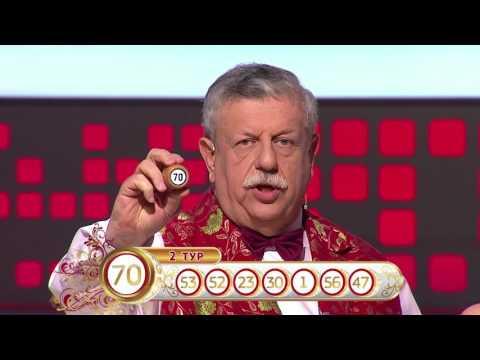 Лотерея Казлото proverka biletaru