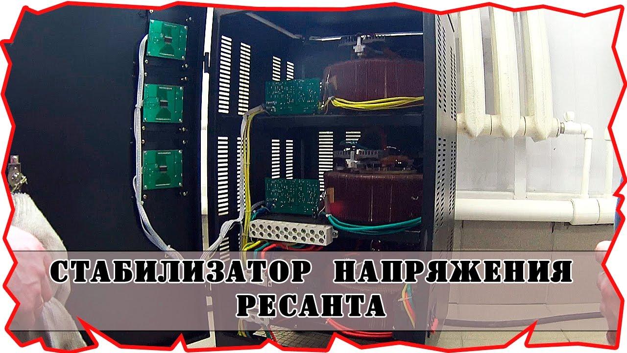 Ремонт стабилизатора Ресанта АСН-8000/1-ЭМ в Одессе. Замена мотора .