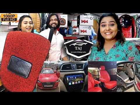 குறைந்த விலையில்., எல்லாமே தரமா இருக்கு - Car Accessories..!   Taj Car Seats and Lining Works   HD