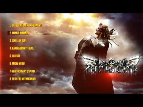 Kanthaswamy - Music Box | Tamil