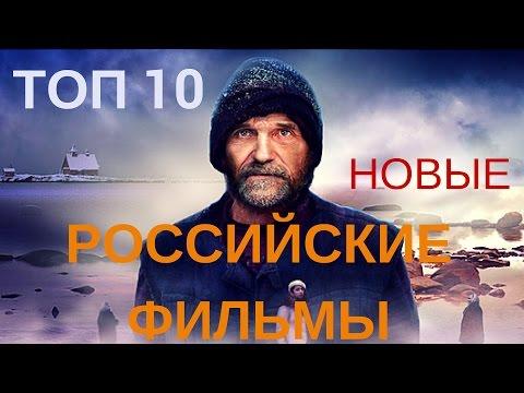 Одноклассницы׃ Новый поворот (2017) угарная комедия, смешные комедии, русские комедии