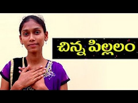 CHINNA PILLAM - New Telugu Christian Sunday School Song