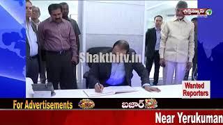 Shakthi Vision (TV & NEWS) :- Singapore Minister Iswaran To Develop Amaravati // Shakthitv.in