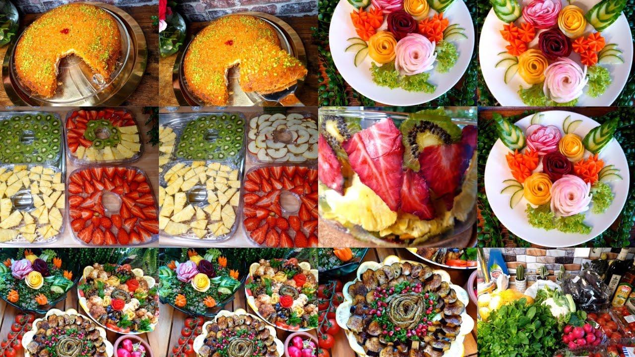 فديو ربيعي:تجفيف الفواكة ،تشكيل الخضار عشكل وردة ،طبخة اليوم حفلة مقالي ،كنافة كلالذاذة ومشتريات.