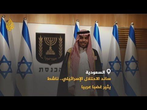 ?? ?? سعودي من وسط الرياض: ندعم إسرائيل في هجومها على #غزة
