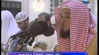 Sheik Abdulaziz Al- Zahrani: Surat Al Kahf Ramadan 1434 2013 in, Ajman, UAE