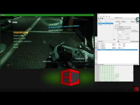 Как я взламывал Crysis 3. Часть 1.