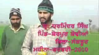 RTI Result Proof Part 225 SHERPUR SODHIAN WMV V9