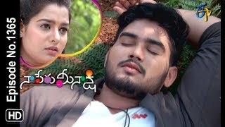 Naa Peru Meenakshi | 15th October 2019  | Full Episode No 1365 | ETV Telugu