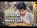 Types Of Photo Click । Bengali Funny Photographer । Different Funny Photos By Moja Loss!