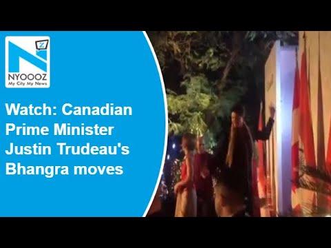 Canadian PM Justin Trudeau Dances At Canada House | NYOOOZ TV
