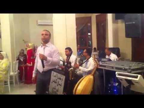 Orchestre Ben Omar El Marrakchi 0661534332