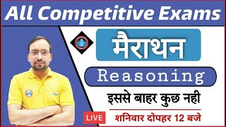 SSC GD | Reasoning Marathon | Complete reasoning for all competitive exams | Reasoning by Ankit Sir