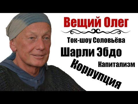 Концерт Михаила Задорнова