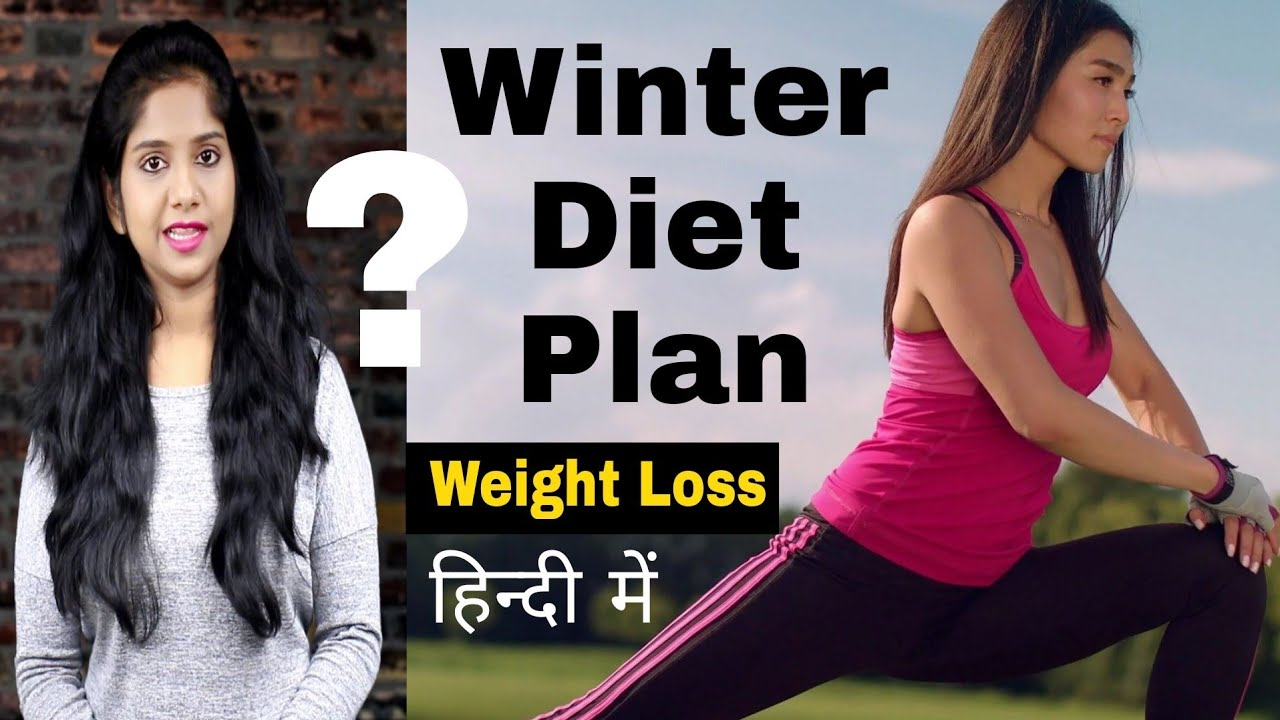 Diet chart weight loss female in hindi